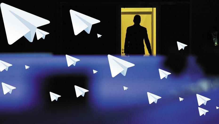 Накрутка подписчиков на канал Telegram - бесплатно или купить