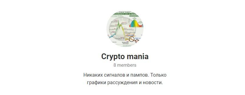 Канал новостей Телеграм