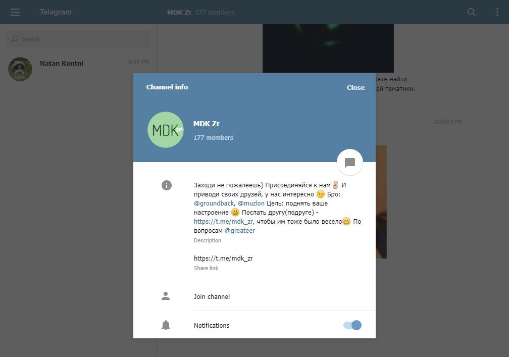 Канал mdk_zr в Телеграмм