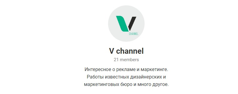 Канал о рекламе и маркетинге Телеграм