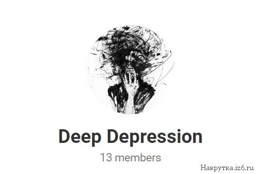 Канал депрессия Telegram