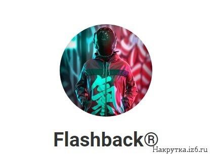 Канал Flashback Telegram