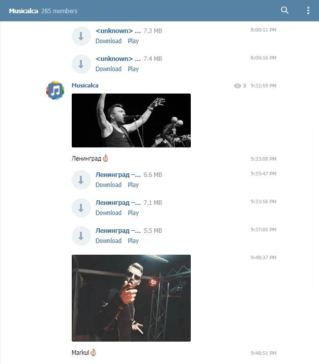Канал музыки Telegram