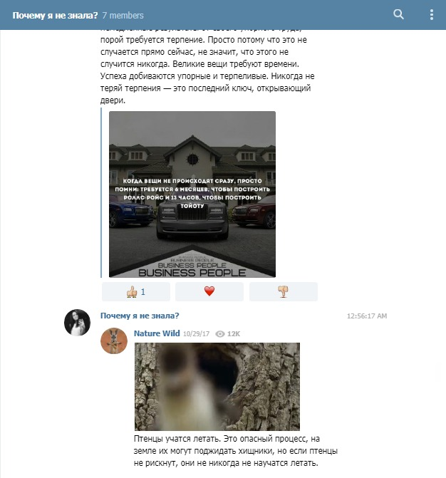 Блог Середы Telegram