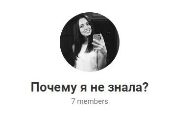 Авторский блог Телеграмм