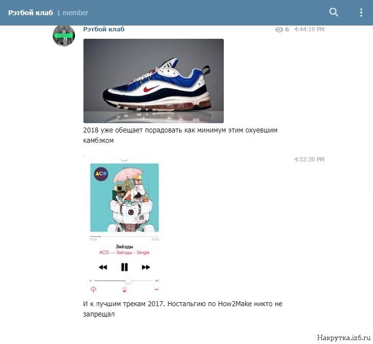 Канал Рэтбой клаб Телеграм