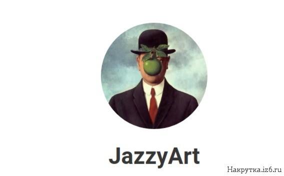 Канал JazzyArt Телеграм