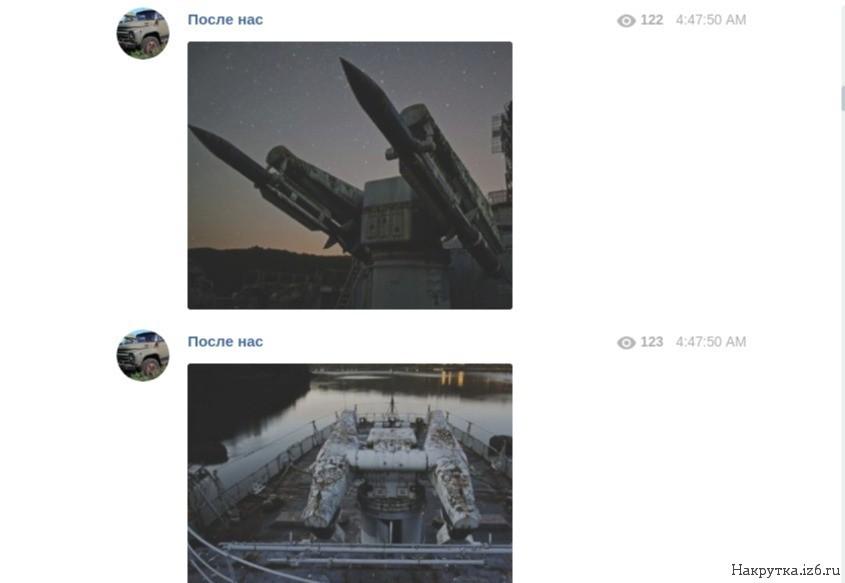 Канал Telegram заброшенные дома, архитектура - заброшка