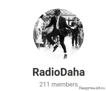 Канал музыки  RadioDaha Telegram