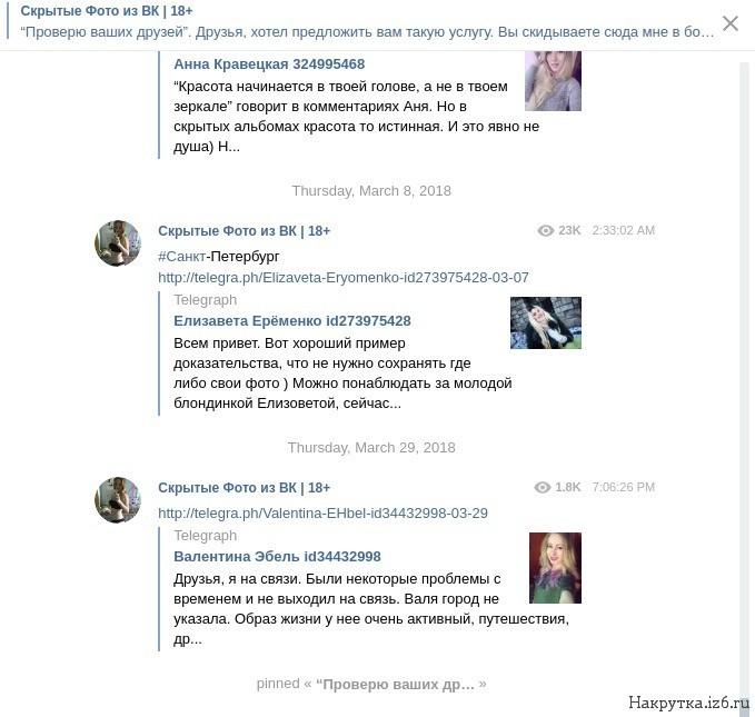 Новости обнаженных девушек фото из Вк