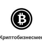 Канал Криптобизнесмен Telegram