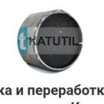 Новости канала скупка катализаторов Телеграм