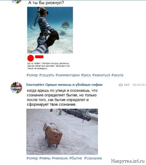 ЕнотовНет Орные мемасы и убойные гифки