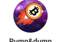 Канал Pump&dump